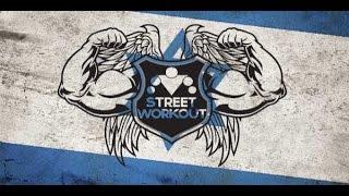 Best Of Israel 2015 (Street Workout)
