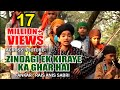 Rais Anis Sabri-zindagi Ek Kiraye Ka Ghar Hai ! Miracle Of Allah ! Islamic Devotional Song video
