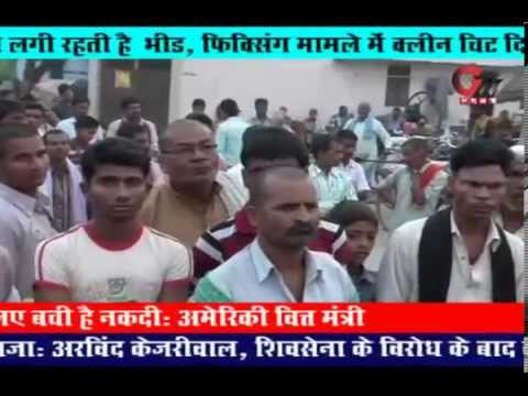 GNN NEWS AGENCY : EXCLUSIVE : UTTAR PRADESH KUSHI NAGAR PANC
