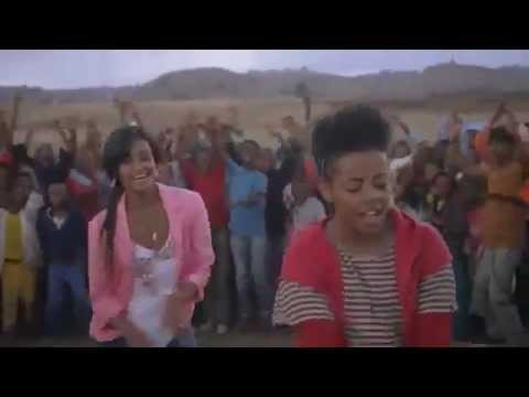 Yegna - Ethiopia's first Girl Band Feat Haile Roots - Abet Ezih Bet - Shukshukta Video