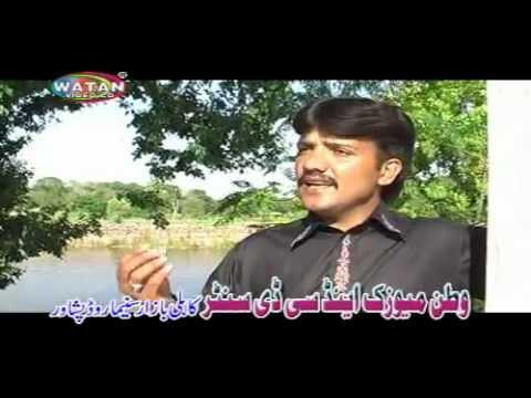 Sohnriyan Akhiyan By Naeem Hazarvi HD720P