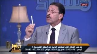 شاهد..برلماني : الحكومة مش ملزمة تدعم اللي عنده تكييف