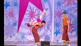 Образцовый цирковой коллектив КОНФЕТТИ