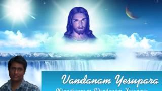 Vandanam Yesupara