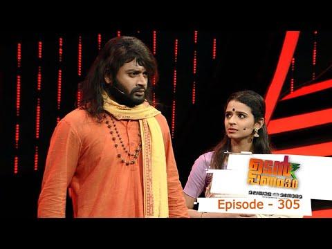 Download Episode 305 | Udan Panam 3.0 | The tantrik Dattazhi Dadhavan