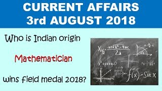 3rd August 2018 current affairs|| Current affairs in English|| for next exam||Akshara Concepts Mint