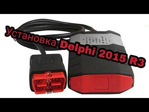 delphi 2015 r3 autocom. Black Bedroom Furniture Sets. Home Design Ideas