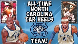 All-Time North Carolina Tar Heels Team - NBA 2K15 MyTeam - Pink Diamond Michael Jordan Debut!