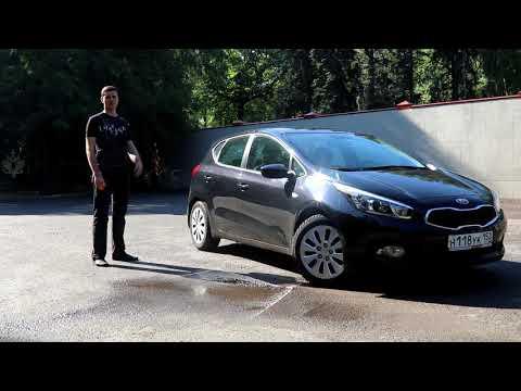 Kia Cee`d второго поколения - отличник вторичного рынка