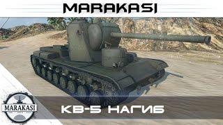 World of Tanks сисястый танк нагибает в рандоме