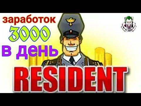 Зарабатываю 3000 в день, в казино вулкан. Депозит 300 рублей. Игра по маленьким ставкам.