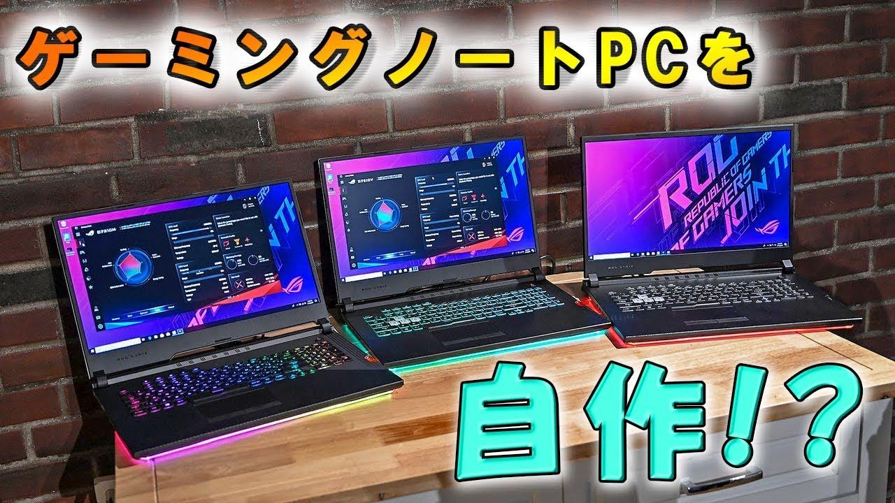 自作PCパーツの選び方 - 利用目的別に ...