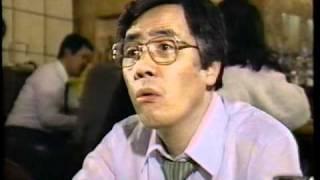 1988年08月01日(月)10:20pm-10:40pm 堤大二郎 高田純次 早崎文司 林家こ...