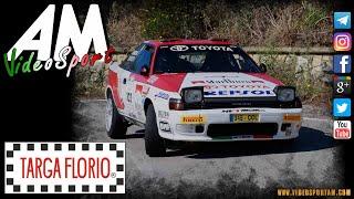 Patuzzo   Martini PSG 103 ° Targa Florio HD