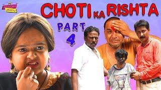 Choti