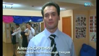 Аргентинское танго в Пушкино, школа танцев Айседора