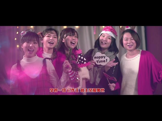 全球人類合唱 MV - ETERNITY