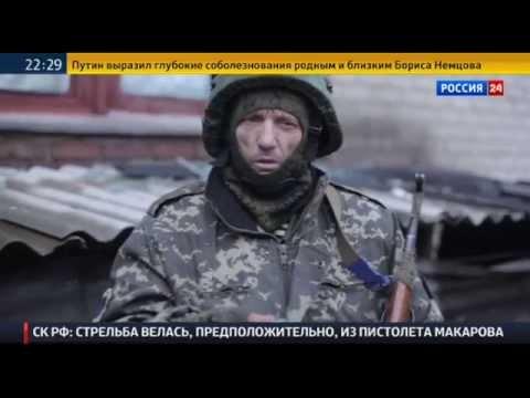 Украина Донбасс Документальный фильм Я война  Спасибо Вам россияне  за Ваш русский мир