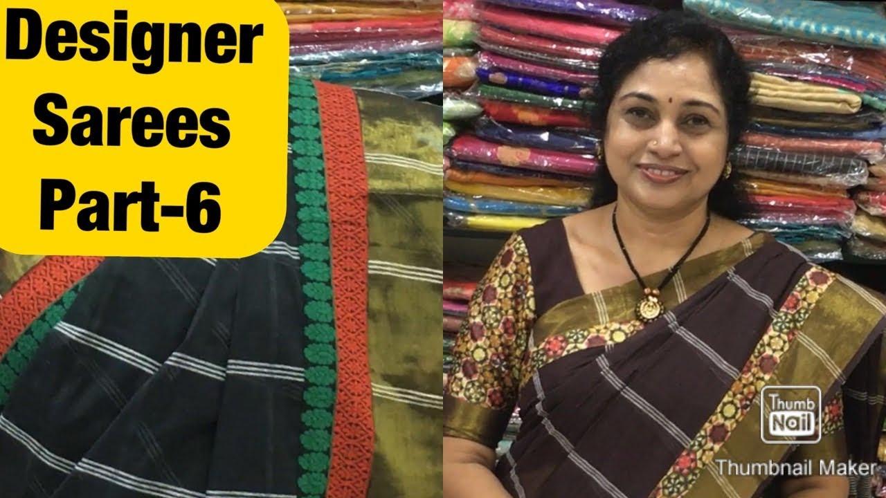 Designer sarees part-6,surekha selections, vijayawada , whatsapp no 8978131771