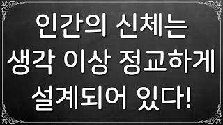 [마음의 작…