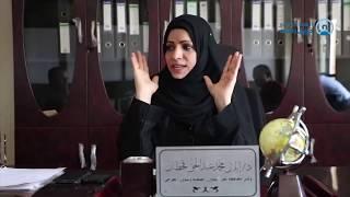 جلسة إستماع | ملف جرحى الحرب - تعز  .. د إيلان عبدالحق
