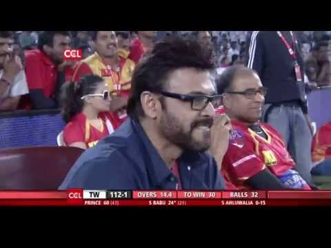 CCL 5 Semi-Final Telugu Warriors Vs Mumbai Heroes