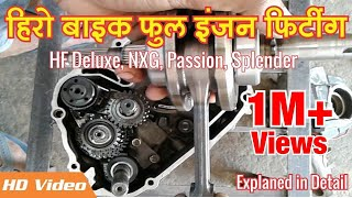 Hero honda bike full engine fitting I Explained in detail I NXG