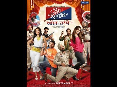 Ajj De Ranjhe-Upcoming Punjabi Movie Theatrical Trailer
