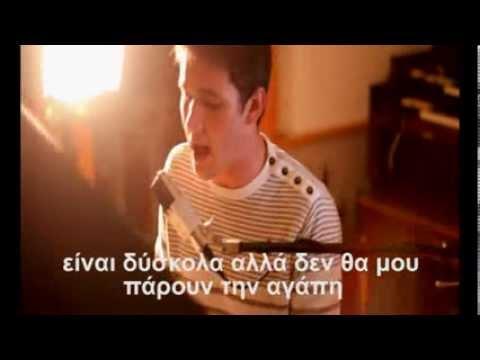3 Doors Down - Here Without You-greek lyrics-greek subtitles