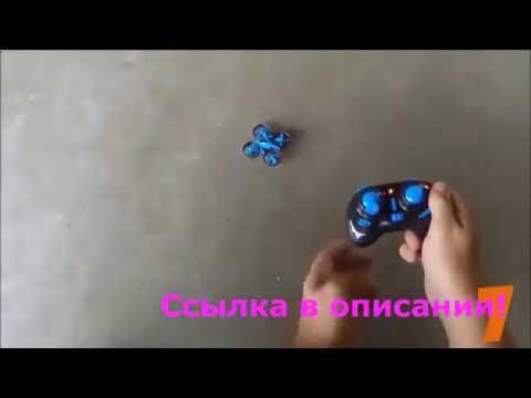 квадрокоптер с видеокамерой купить в спб - YouTube