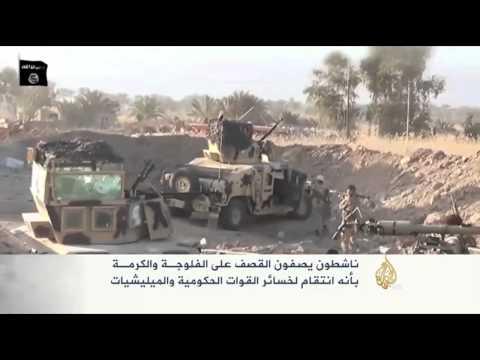 مقتل 12 مدنيا وإصابة آخرين بقصف جوي ومدفعي بالفلوجة