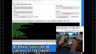 Remove screen lock ta 1034