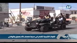 الجيش اليمني يواصل تقدمه في جبهة تعز الشرقية