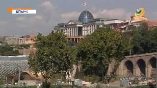 Վրաստանի և Գազպրոմ էքսպորտի միջև կնքված պայմանագրի ժամկետը լրացել է