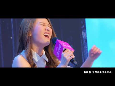 【Music Live】林欣彤 Mag Lam - 重光紀念日