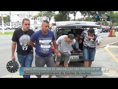 Integrantes de facção criminosa são presos em São Paulo | SBT Brasil (08/03/18)