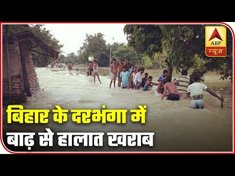 Situation In Bihar's