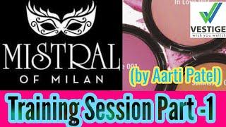 Vestige / Mistral of Milan/ Training by Aarti Patel Part 1