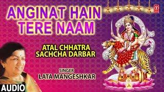 देवी भजन LATA MANGESHKAR I Anginat Hain Tere Naam I Full Audio Song I Atal Chhatra Sachcha Darbar