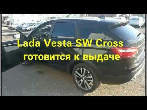 Lada Vesta SW Cross\Веста Кросс для Владимира из Самары
