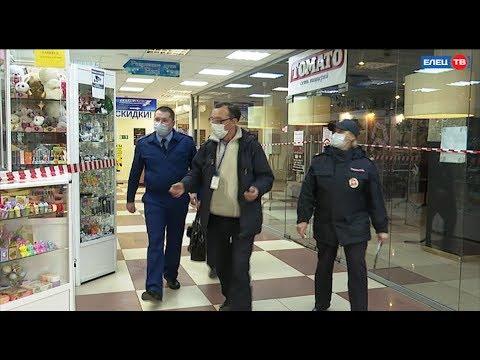 Город в особых условиях: в Ельце ведут усиленный  контроль за выполнением мер