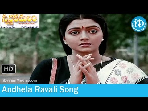 Swarnakamalam is listed (or ranked) 6 on the list The Best Bhanupriya Movies
