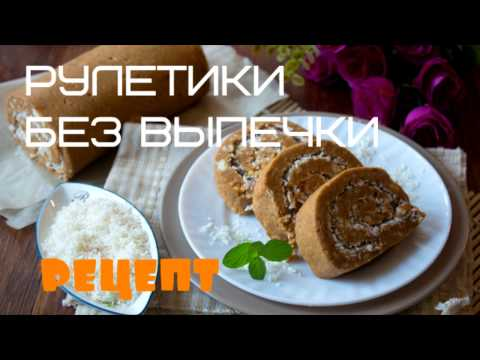 Рулетики из куриного филе с начинкой пошаговый рецепт с фото