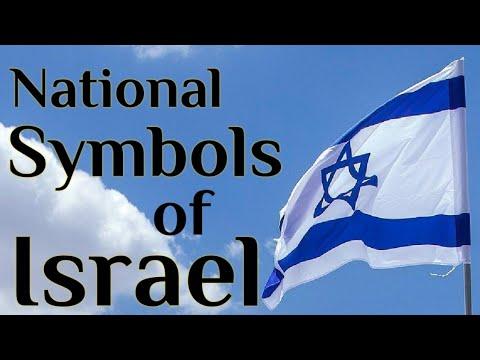 National Symbols Of Israel Symbols - Only Jewish Nation