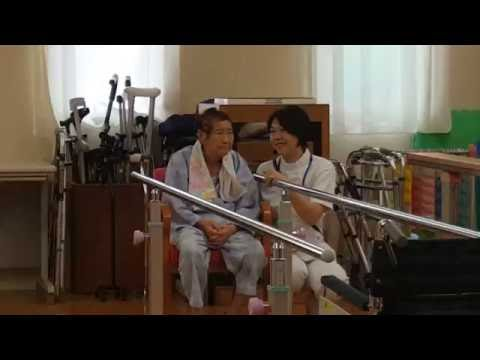 5. Physiotherapy Facilities in Retirement Homes and Geriatric Care Homes in Japan