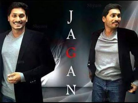YS Jagan Unseen Photos