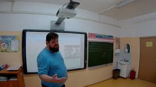 урок Трезвости 4 класс Внуково