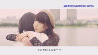 アフィリア・サーガ Newシングル「Embrace Blade」 TVアニメ「対魔導学...