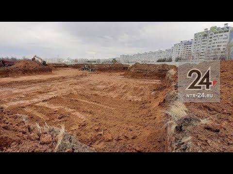 В Нижнекамске закладывают фундамент под новый детский сад
