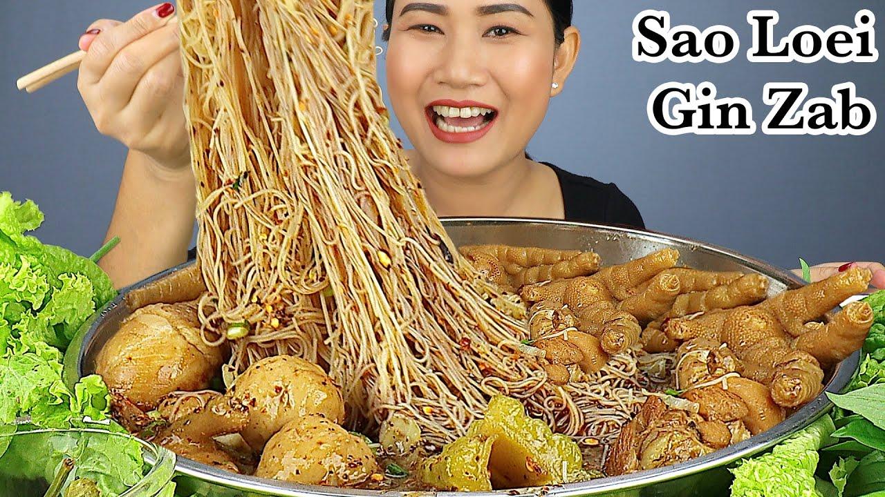 กินก๋วยเตี๋ยวไก่ตุ๋นมะระเผ็ดๆ‼️พริกเผาจิ้มกะปิเผ็ดลมออกหูแซ่บๆจ้า|Chicken noodle soup|Mukbang